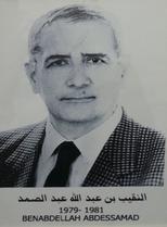عبد الصمد عبد الله